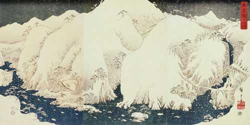 Utagawa Hiroshige - Monti e fiumi lungo la strada Kiso
