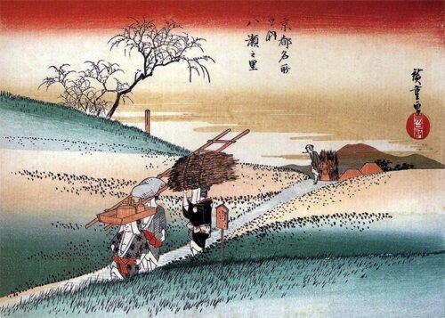 090115 Hiroshige Donne nei Campi