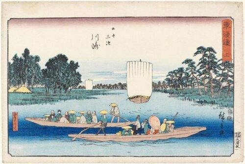 090116 Hiroshige Kawasaki6 Hiroshige Kawasaki