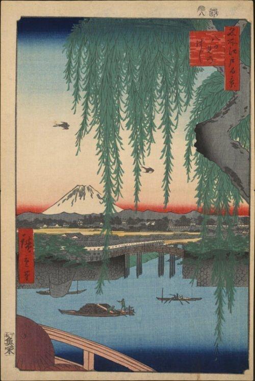 Utagawa Hiroshige - Ponte Yatsumi