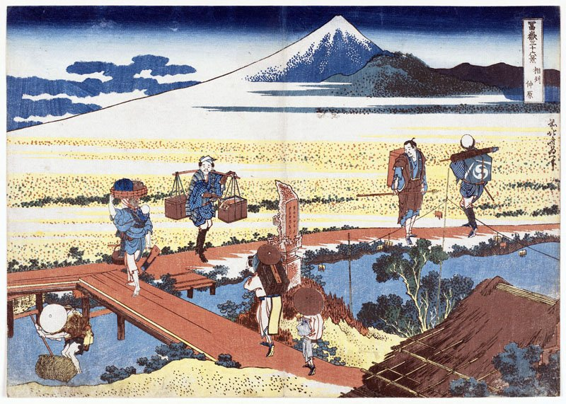 090152 Hokusai Nakahara nella Provincia di Sagami