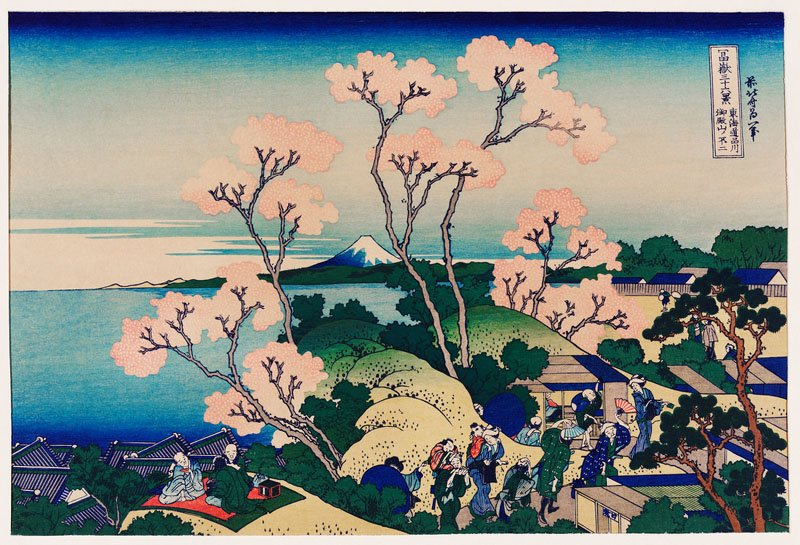 090157 Hokusai Shinagawa on the Tokaido