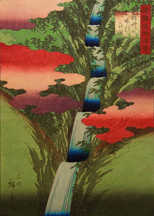 Utagawa Hiroshige – The Nunobiki Waterfall in Settsu Province