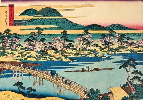 Katsushika Hokusai - The Togetsu Bridge at Arashiyama in Yamashiro Province