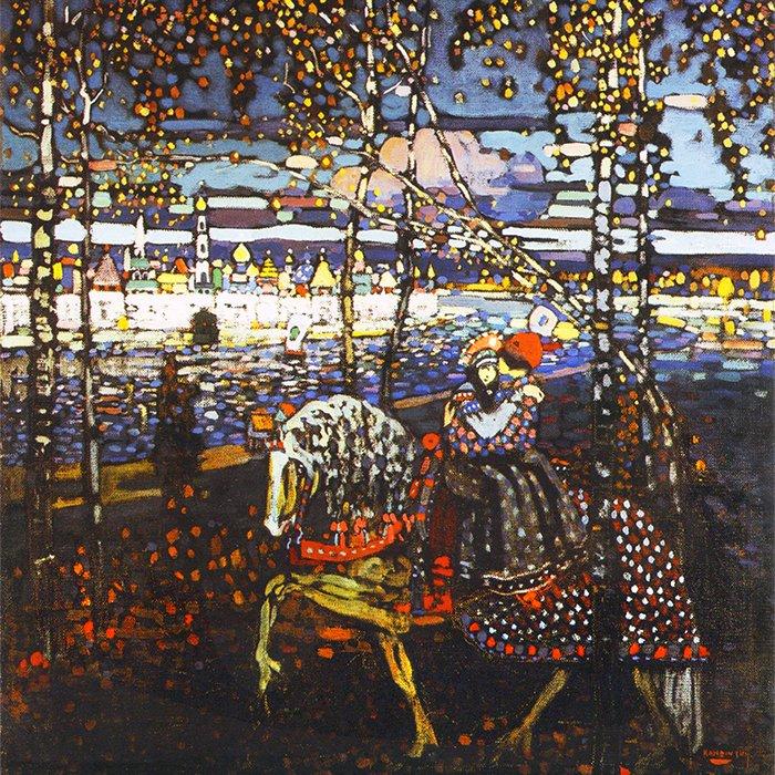 Vasilij Kandinsky - Coppia a cavallo